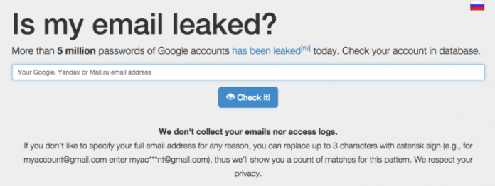 gmail hackeado captura de pantalla de como zoho mail lo comprueba
