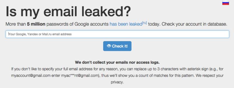 gmail-hackeado-zoho-mail-comprueba-tuyo