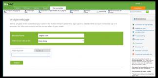 zoho site captura de pantalla de la pestaña de herramientas