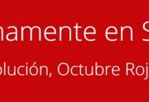"""texto """"proximamente en SagitaZ la revolución, Octubre Rojo 2016"""" sobre fondo rojo"""